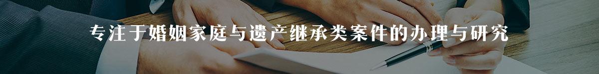 zhuanzhu